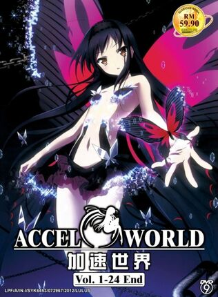 Accel World DVD cover