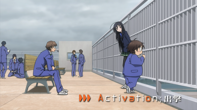 File:Activation.png