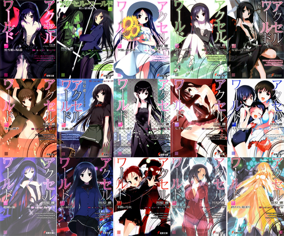File:Accel World Light Novels.png