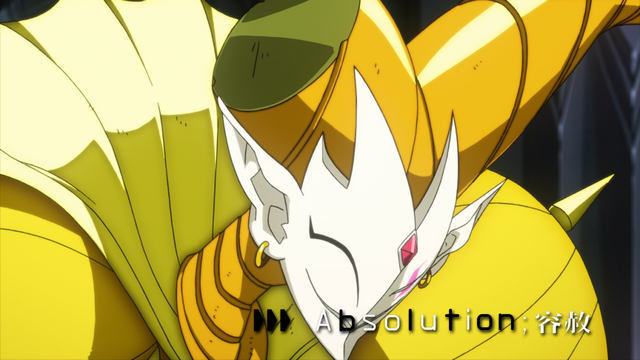 File:Absolution.png