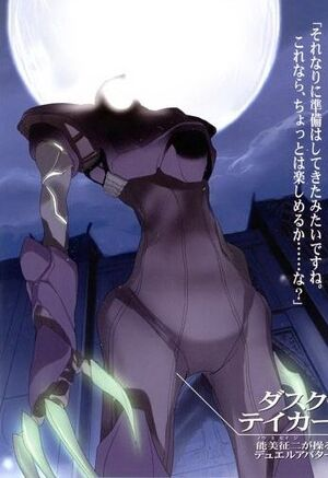 Dusk Taker Manga