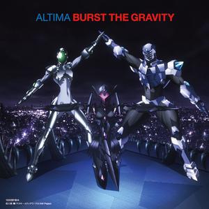 Burst the Gravity