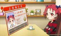 Yuniko tarjeta de ID