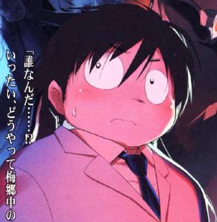 Haruyuki Arita Novela