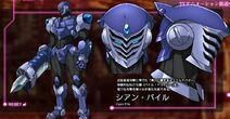 Accel World Anime Character Designs Takumu Mayuzumi 3
