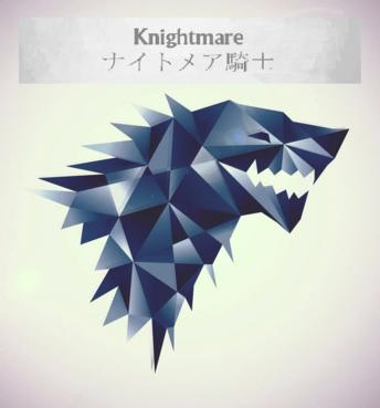 Logo temporal Knightmare