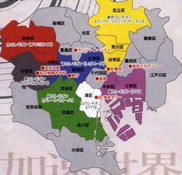 Mapa de Accel World