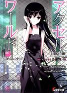 Volume 08 Cover