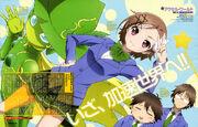 -animepaper.net-picture-standard-anime-accel-world-accel-world-picture-238953-suemura-preview-a3294f01