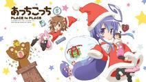 Acchi kocchi christmas stars