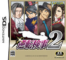 Miles Edgeworth 2