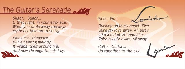 File:Guitar's Serenade lyrics.png