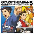 Drama CD GYAKUTEN SAIBAN 5.jpg