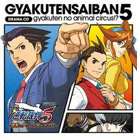 Drama CD GYAKUTEN SAIBAN 5