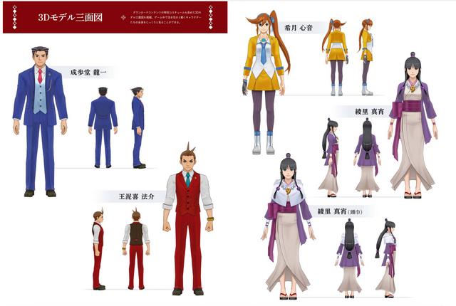 File:Models1.png