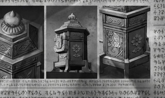 File:Treasure box newspaper.png