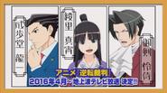 AA Anime - TGS 2015