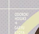 Gyakuten Saiban 4 Mini Soundtrack CD