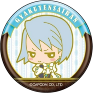 Franziska - badge - 15th anniversary