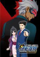 Ace-attorney-segunda-temporada-anime