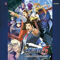 Gyakuten Saiban 5 Original Soundtrack.jpg
