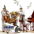 Jazz Soul.jpeg