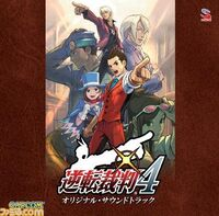 GS4 Original-Soundtrack