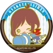 Trucy - badge - 15th anniversary
