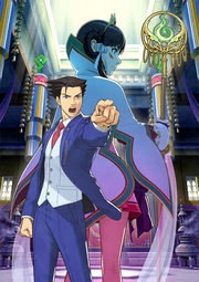 AA6 Promotional Art