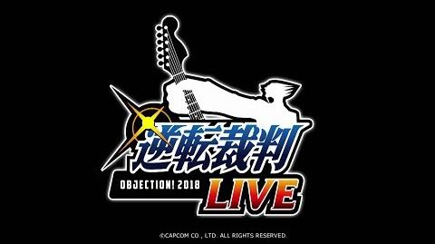「逆転裁判LIVE OBJECTION!2018」Vorschau