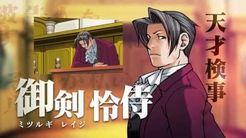 NastyDevice/Ace Attorney 123: Wright Selection