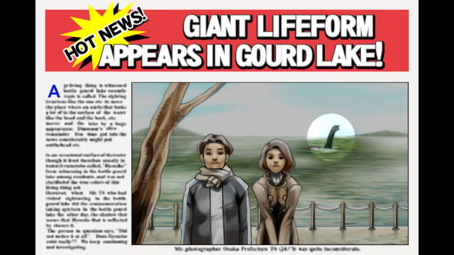 File:Gourdy article.png