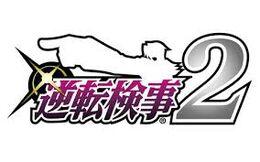 Gyakuten Kenji 2 logo
