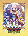 Ace Attorney 6 - Key Visual.png