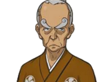 Taifu Toneido