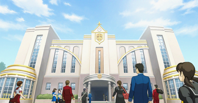 File:Themis Law School.png