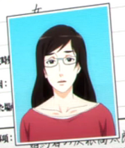 Polly Jenkins Anime