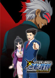 Ace Attorney Anime Staffel 2