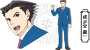 Phoenix Wright AA anime