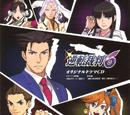 Drama CD: Gyakuten Saiban 6