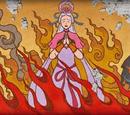 Khura'in royal residence fire