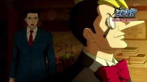 Gyakuten Saiban 逆転裁判 Season 2 Trailer