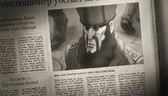 Demiglaski Newspaper