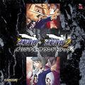 Gs1-2-soundtrack.jpg