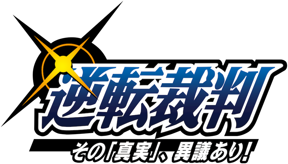 Official Japanese Series Logo