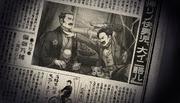 Yujin Natsume newspaper