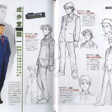 phoenix wright ace attorney official art