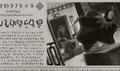 Lady Kee'ra newspaper.png
