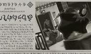 Lady Kee'ra newspaper