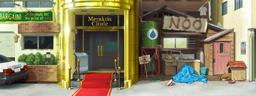 Meraktis Clinic and Eldoon's House